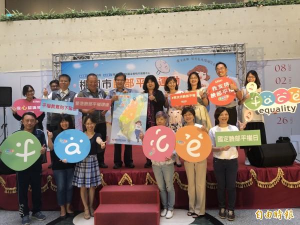 桃園市響應臉部平權運動,共23所學校配合推動。(記者陳昀攝)