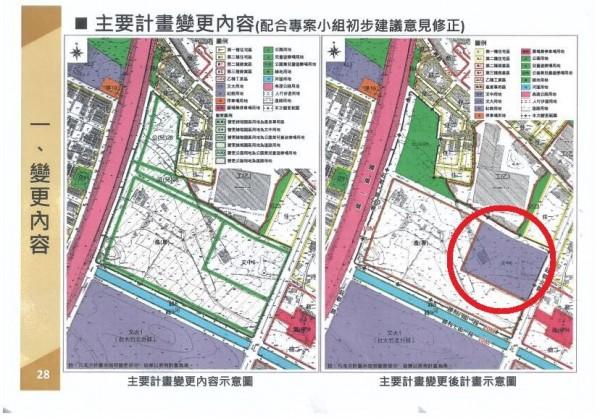 竹北市「國際AI智慧園區」變更都市計畫案,將在園區靠莊敬北路增設文中用地。圖為變更內容示意圖。(新竹縣政府提供)