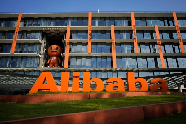美國總統川普擬取消中國商品郵遞優惠,此舉可能會增加中國阿里巴巴集團的成本。(路透)
