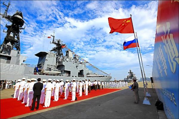 中國當局指出,其最新一代的軍艦已開往俄國,將與俄國海軍進行聯合軍演。圖為二○一六年九月,中國海軍在廣東湛江為到訪的俄國軍艦舉行迎接典禮的檔案照。(美聯社)