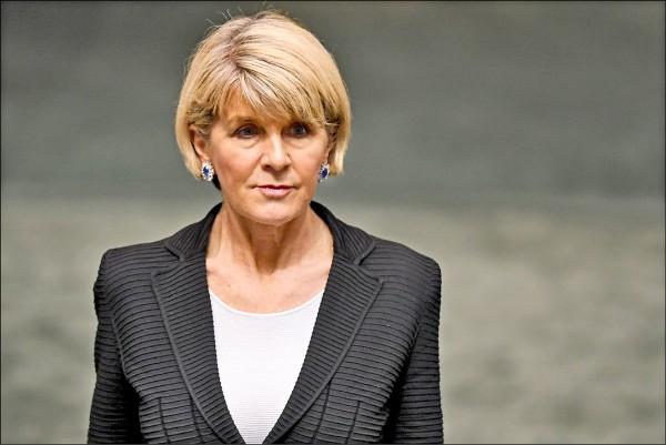 澳洲外交部長畢紹普二十三日在坎培拉參與眾議院休會期間的投票。(歐新社)