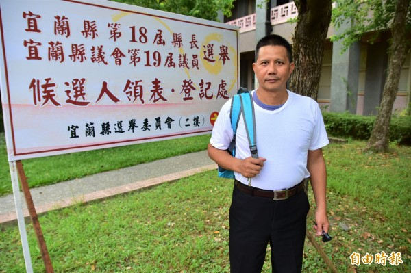 56歲的政治素人陳秋境,今搶得頭香登記參選宜蘭縣長。(記者張議晨攝)