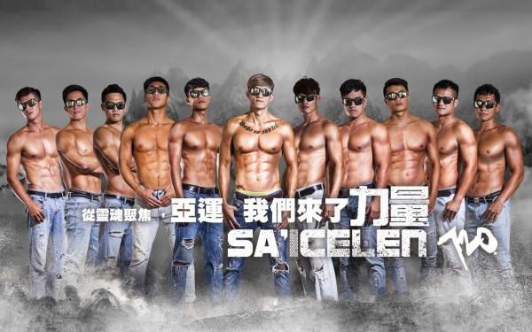 台灣男子輕艇龍舟隊今日在1000公尺項目中,拚出4分31秒185最速佳績,力壓地主印尼、南北韓聯軍,摘下本屆龍舟隊的第2金。(圖由720armour運動眼鏡提供)