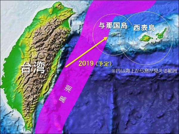 2019年夏天,台日研究人員將從台東出發,以仿古無動力航行穿過黑潮,前往與那國島。(海部陽介提供)
