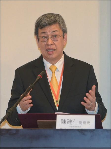 副總統陳建仁(資料照)