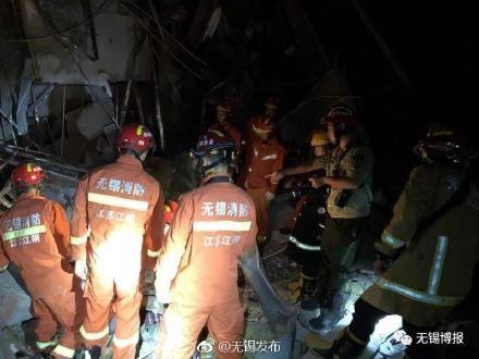 中國一間鋁工廠發生爆炸,造成5人死亡。(圖片取自微博)