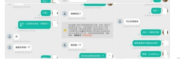 帳號原主人PO出交易紀錄澄清,他已在今年6月將帳號賣出。(圖擷取自PTT)