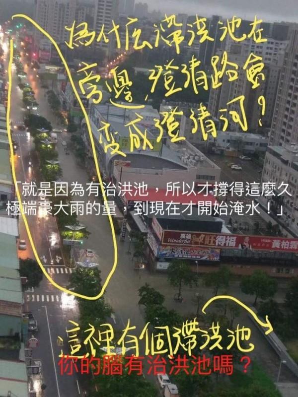 「小劉醫師-劉宗瑀Lisa Liu粉絲團」貼出一張網路瘋傳的照片與他的回應。(取自網路)