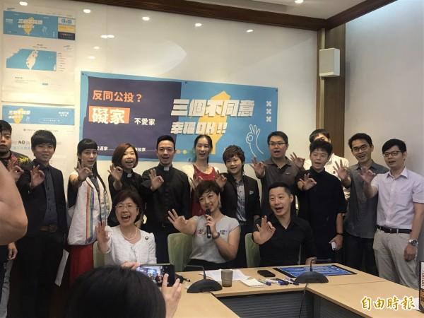 民進黨立委尤美女、時代力量林昶佐也出席記者會力挺。(記者蘇芳禾攝)