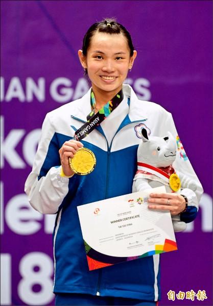 戴資穎在決賽輕取印度名將辛度,摘下羽球女單金牌。(特派記者林正堃攝)