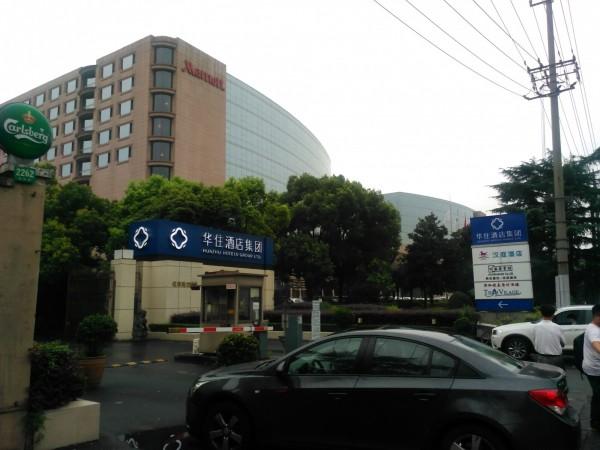 中國最大連鎖酒店管理集團「華住酒店集團」傳出有5億筆客戶個資外洩。(圖取自維基百科)