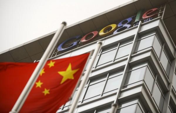 據傳Google私下為中國開發審查版搜索引擎,14個人權組織聯合向Google寄出公開信表示抗議。(法新社)