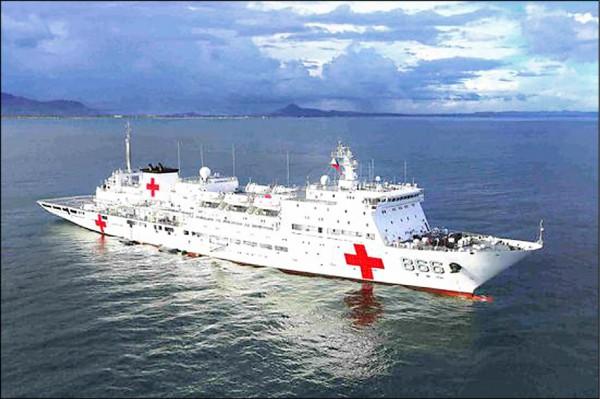 中國人民解放軍醫療船「和平方舟號」本月2日抵達斐濟首都蘇瓦。和平方舟號是專為海上醫療救護興建的大型專業醫療船,2008年正式列裝中國海軍東海艦隊,6月28日啟航,先後造訪斐濟、東加王國、多明尼加等11國,進行人道醫療服務。(取自網路)