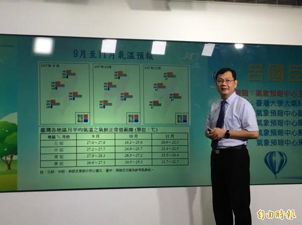 氣象局預報中心主任呂國臣說明未來一季天氣展望。(記者楊綿傑攝)