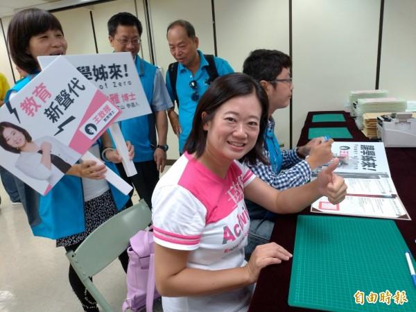 台北市大安文山區市議員參選人王致雅前往市選會登記參選。(記者蔡亞樺攝)