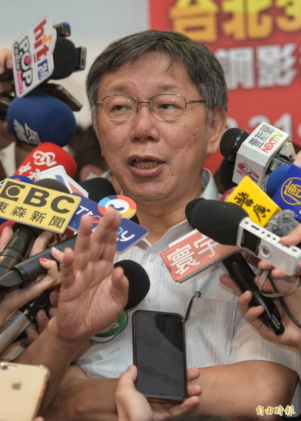 有民進黨議員懷疑,因吳音寧擋人財務才飽受外界攻擊。台北市長柯文哲昨為此動怒後,今天也再次嗆聲,「不太可能整個市府的規劃,輸給妳一個人。」(記者張嘉明攝)