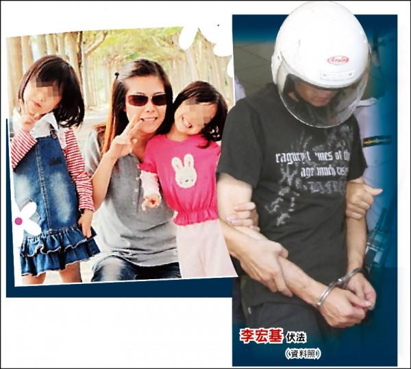 李宏基前妻生前臉書PO許多與2名愛女歡笑照片, 母女感情甚篤。 (資料照、翻攝臉書)
