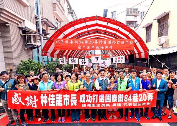 民進黨內部評估,台中市長林佳龍的民調數字逐漸與對手盧秀燕拉開,在六%至十%之間波動,不過林佳龍團隊仍不敢大意。(資料照,台中市政府提供)