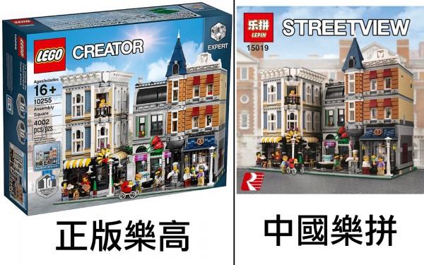 樂拼(LEPIN)以仿冒、山寨的手法,出品多種與樂高(LEGO)一模一樣的產品。圖為正版樂高與中國樂拼的產品對比圖。(中央社,取自樂高官網、中國樂拼官網)