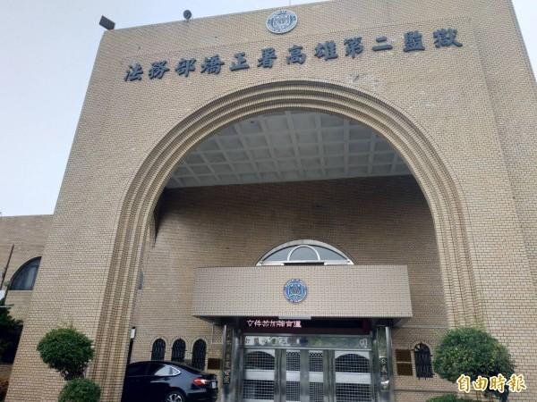 死囚李宏基昨下午在高雄二監伏法。(記者黃佳琳攝)