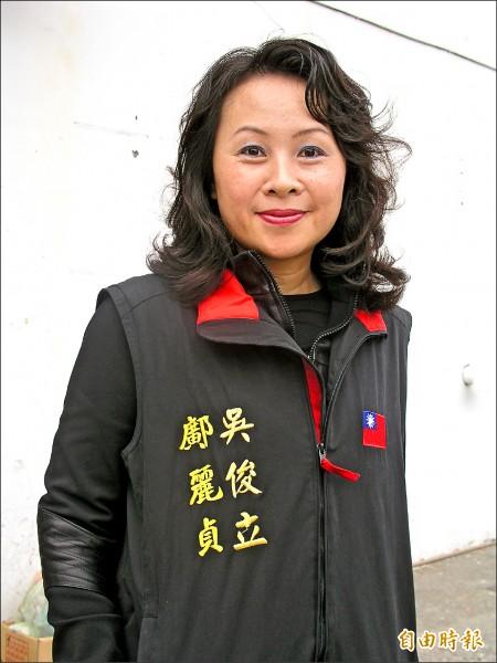 前台東縣長鄺麗貞。(資料照,記者張存薇攝)