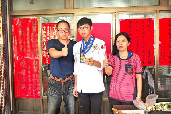 陳有朋(中)拿下世界廚藝金牌,與父母親一起分享榮耀。(記者林國賢攝)