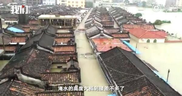 中國廣東的汕頭連日暴雨,導致嚴重災情。(圖擷取自《新京報》)