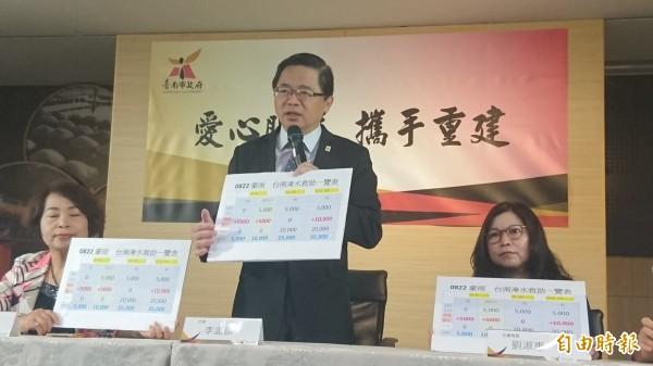 台南市代理市長李孟諺宣布淹水補助加碼。(記者劉婉君攝)