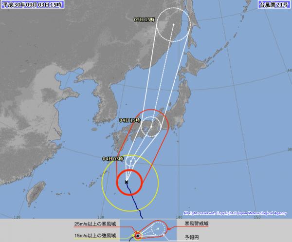 燕子不但是今年襲日最強颱風,也可能是25年來登陸日本最強颱,當局呼籲民眾儘早避難。(日本氣象廳)