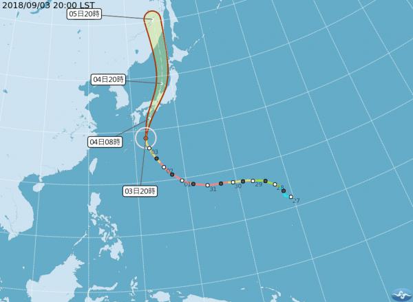 今年第21號颱風「燕子」預估4或5日影響日本,提醒旅日民眾隨時關注颱風最新動態。(圖擷取自中央氣象局)