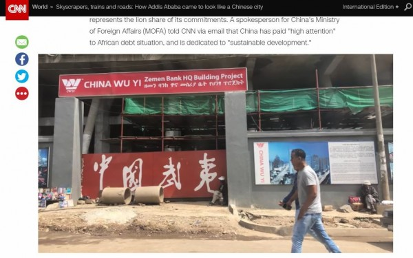 中國建商正在大舉開發衣索比亞城市。(圖擷自CNN官網)