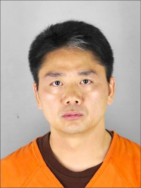 劉強東疑似犯下「構成犯罪之性行為」,八月三十一日在美國明尼蘇達州被警方逮捕。(美聯社)