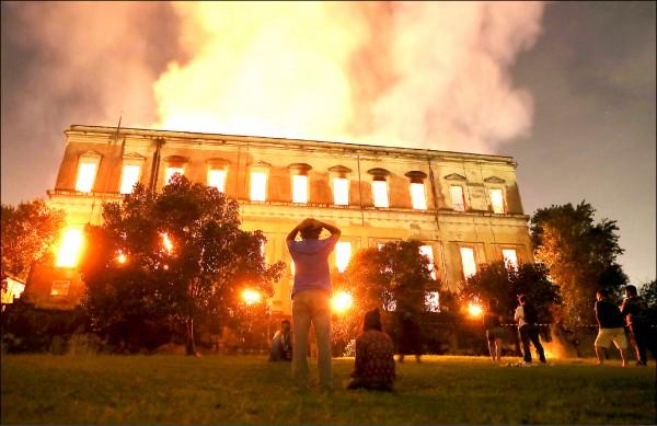 巴西最古老博物館之一的里約國家博物館2日發生火災,整棟建築幾乎全毀。(路透)