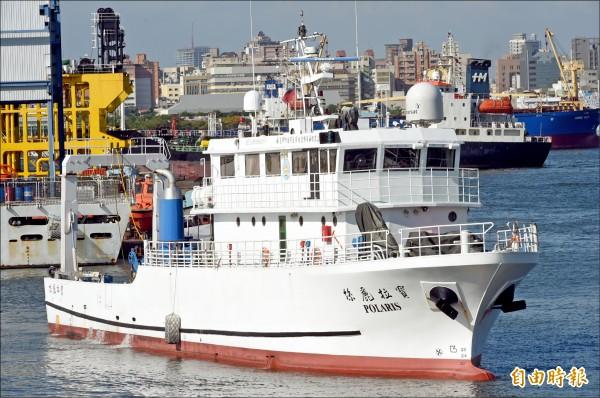 寶拉麗絲號探測船。(記者張忠義攝)