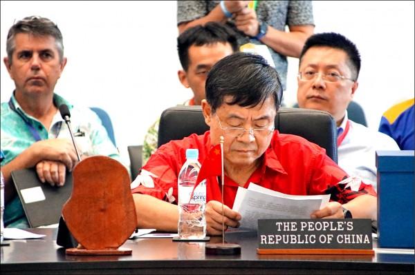 太平洋島國論壇,地主諾魯拒絕中國發言。(路透)