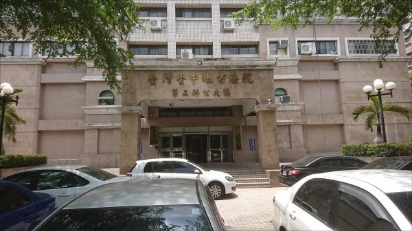 國防部為了追討2321元,提告台灣自來水公司,台中地院承審法官大罵,浪費司法資源「莫此為甚」。(資料照)