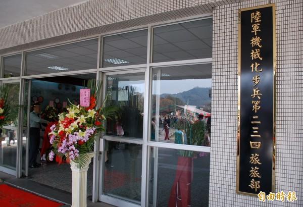 台中大里竹仔坑的陸軍機械化步兵234旅,今天傳出一名陳姓女輔導長上吊身亡。(記者陳建志攝)