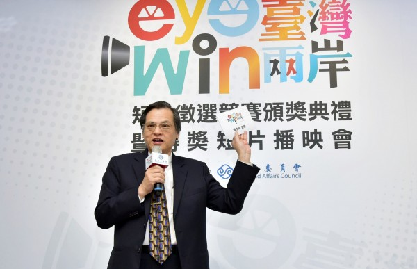 「日本產經新聞」以頭版報導前總統陳水扁呼籲蔡政府及國會支持台獨公投,對此,陸委會主委陳明通表示,政府兩岸政策立場非常一貫,符合兩岸及國際社會共同利益,「中華民國台灣是現狀,也是現階段最大公約數,也是我們共同底線,也是台灣人民團結基礎」。(陸委會提供)