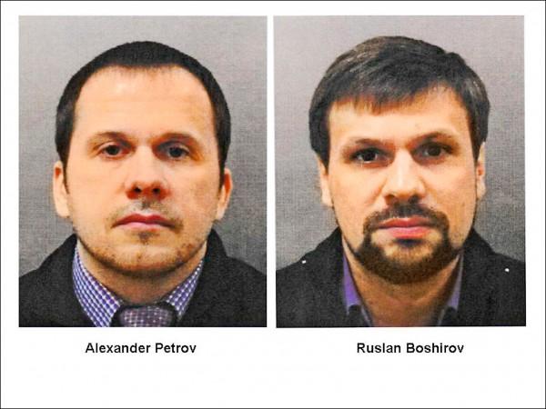 英國檢警當局五日公佈涉嫌以神經毒劑「諾維喬克」暗殺前俄羅斯間諜斯克里帕爾的兩名俄國嫌犯照片。(美聯社)