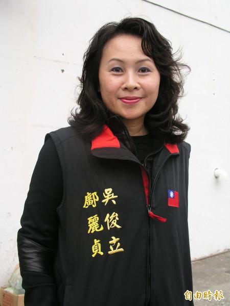 前台東縣長鄺麗貞目前被地方黨部通過開除黨籍。(本報資料照)