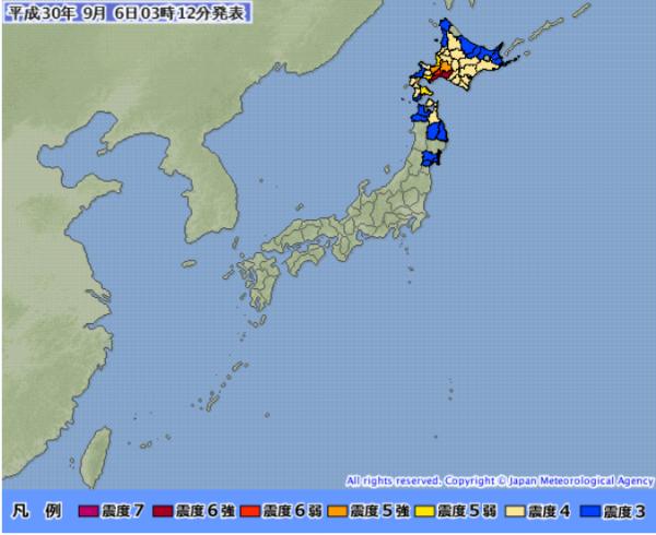 日本北海道地區在當地時間周四(6日)凌晨發生震度6以上的地震。(擷自日本氣象廳官網)