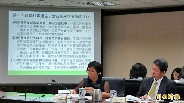 陸委會蒐集國人赴中風險案例發現,有台灣教師赴中任教須先表態「支持祖國和平統一」。圖為陸委會日前公布「壯大台灣八大策略-因應中國大陸對台31項措施」實施成果報告。(資料照,記者鍾麗華攝)