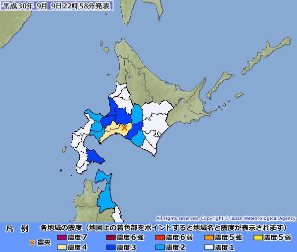 北海道今(9)日晚間又發生規模5.0地震。(圖取自日本氣象廳)