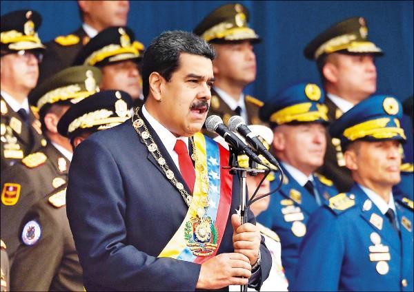 委內瑞拉軍方曾討論如何推翻委國總統馬杜羅。(法新社檔案照)