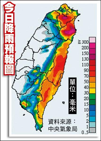 今日降雨預報圖