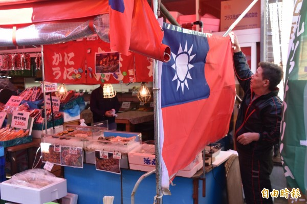函館朝市攤商在攤位懸掛我國旗,表示對台客的友善誠意。(記者蘇福男攝)