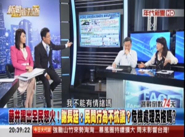 謝震武和周玉蔻在節目中為慰安婦銅像事件爆發口角衝突。(圖擷取自年代新聞)