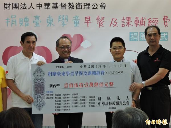 馬英九(左1)參加中華基督教衛理公會捐贈台東學童早餐及課輔經費活動,對於選舉議題不回答。(記者張存薇攝)