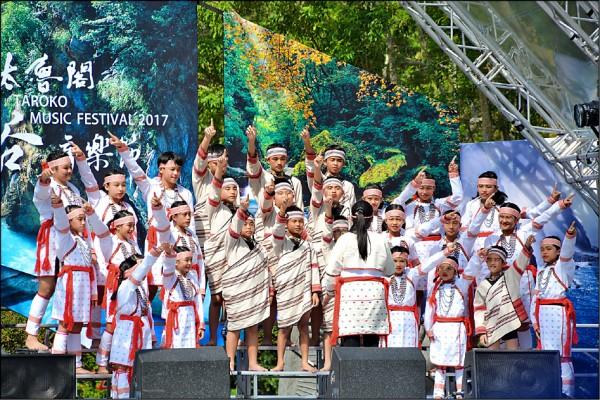 邁入第17屆的太魯閣峽谷音樂節,將在10月20日於花蓮太魯閣台地登場,圖為去年太魯閣峽谷音樂節盛況。(資料照)