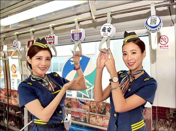 桃園機場公司將兩航廈電車候車月台及車廂,變身為1970年代的台灣老街與柑仔店,還派出兩位車掌小姐,發送旅客懷念小物。(桃園國際機場公司提供)